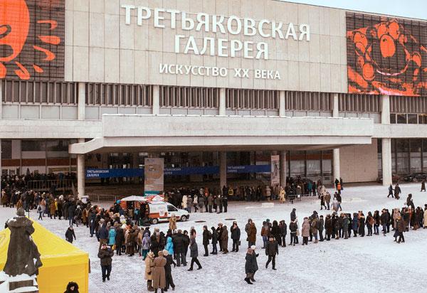 People queue outside Tretyakov Gallery Foto: Sergei Bobylev / TASS