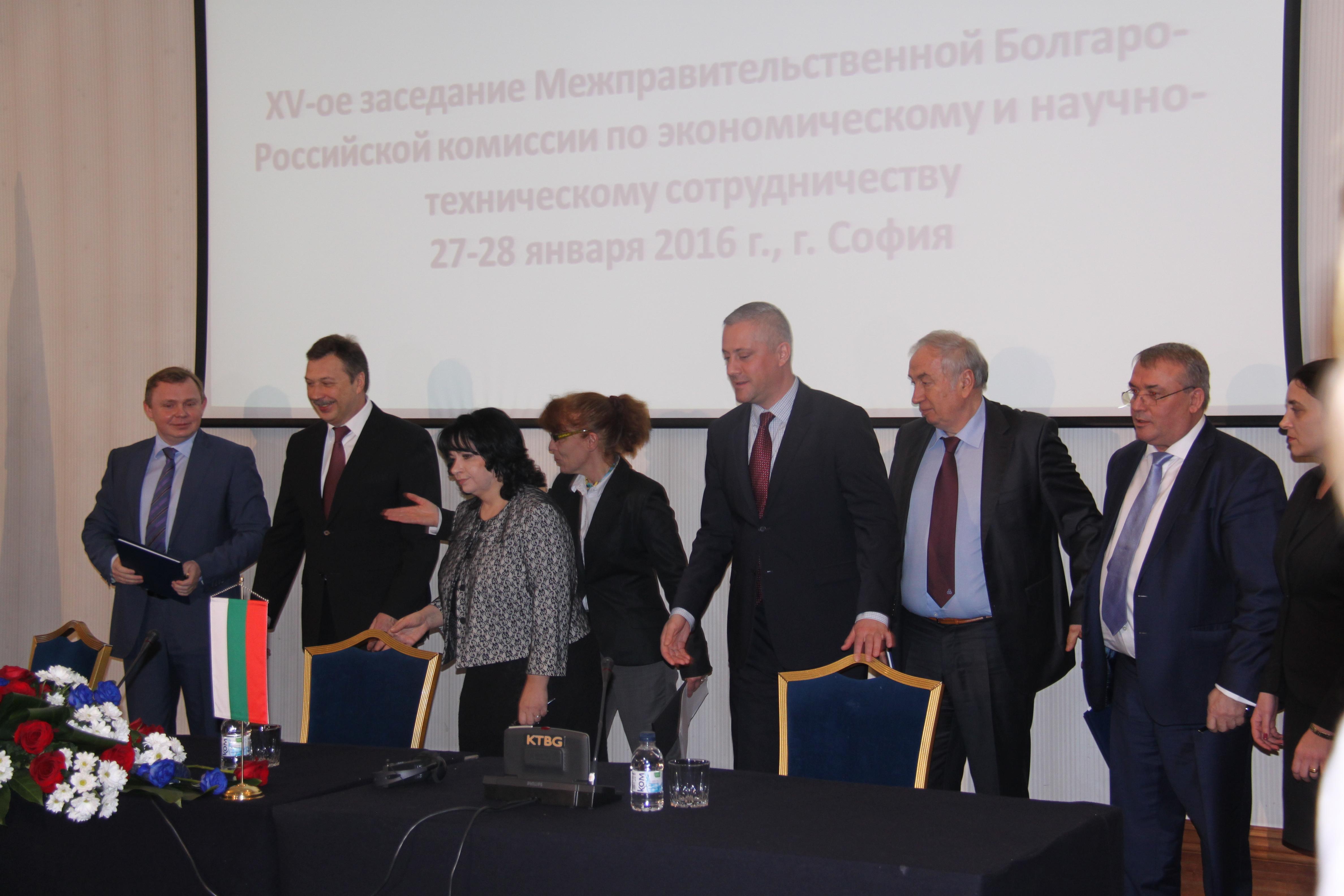 Българо-руската комисия обсъди възможностите за намаляване на цената на визите за граждани на РФ, които са избрали да почиват в България.