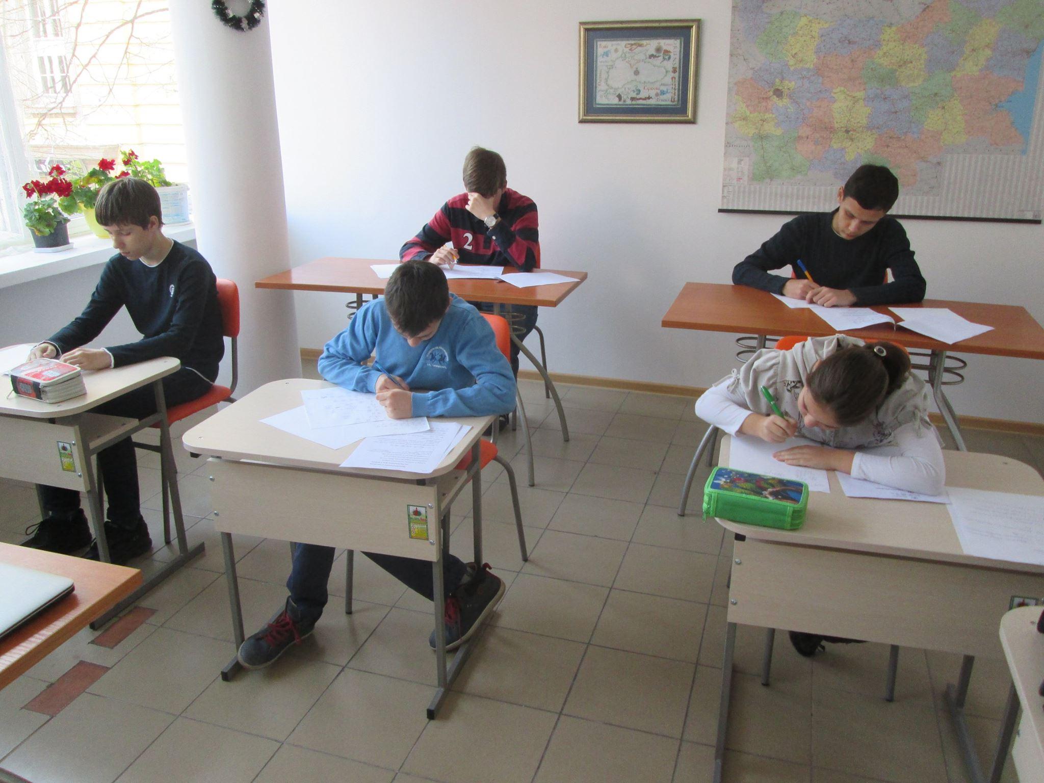 По време на тест.