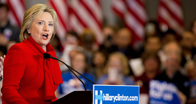 Хилари Клинтън.