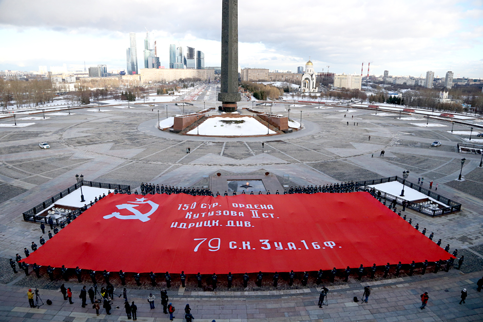 Russian Emergency Ministry cadets hold a replica of the Soviet 1945 victory over Nazi Germany banner at the Poklonnaya Gora War Memorial Park in Moscow, Russia, 04 February 2016. The Victory banner measures some 1,056 square meters.