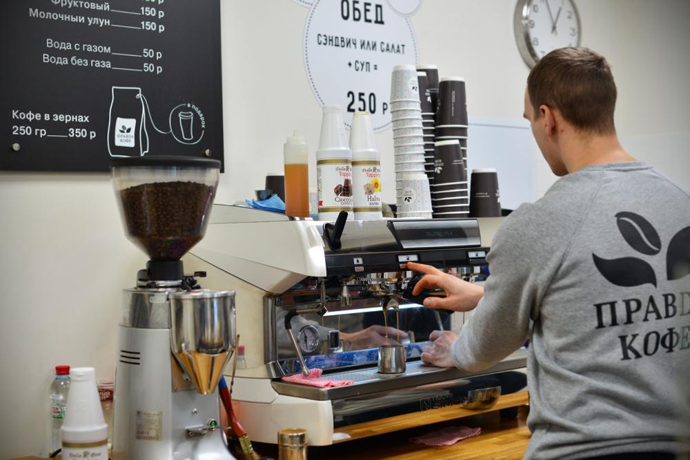 Mesmo com crise, venda de café sobe e empresários do setor veem oportunidade