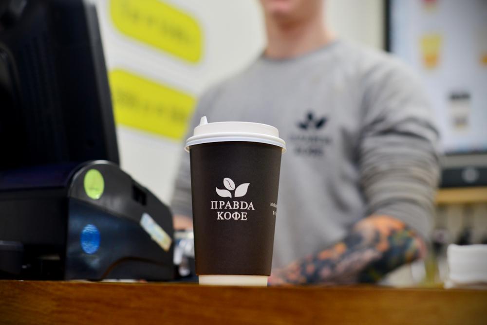 Pravda Coffee (Pravda Kofe).