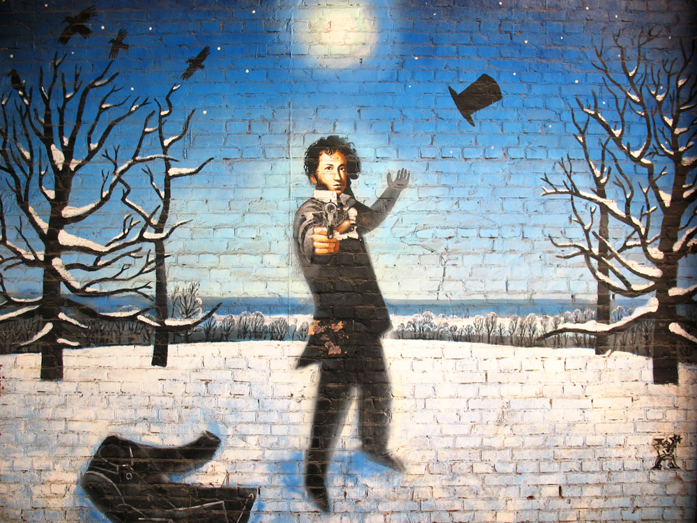 A graffiti with Aleksandr Pushkin.