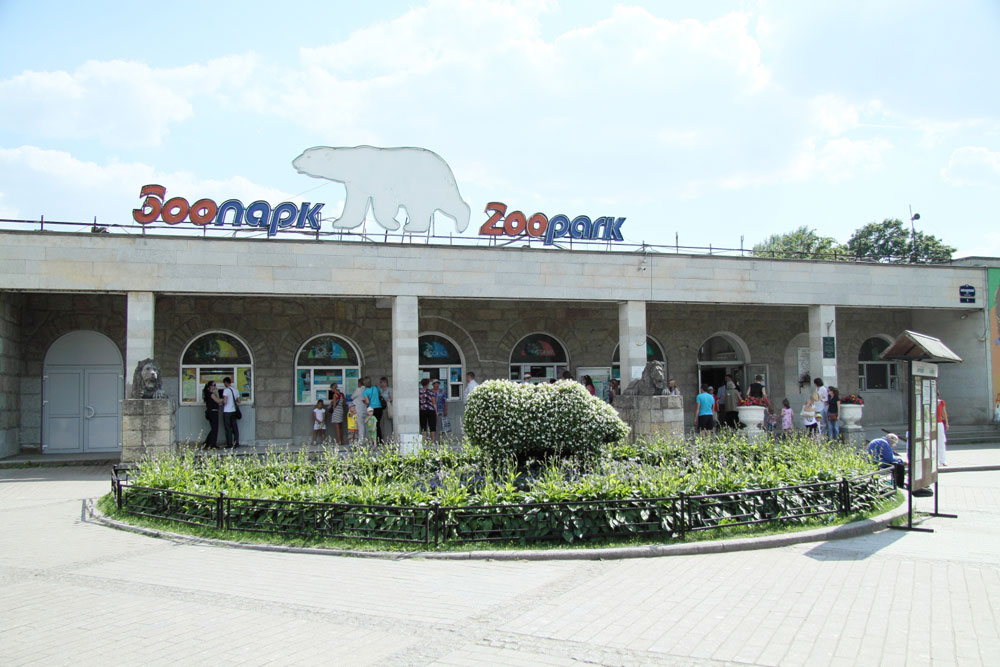 Leningrad Zoo in St.Petersburg is just a year younger than its cousin in Moscow.