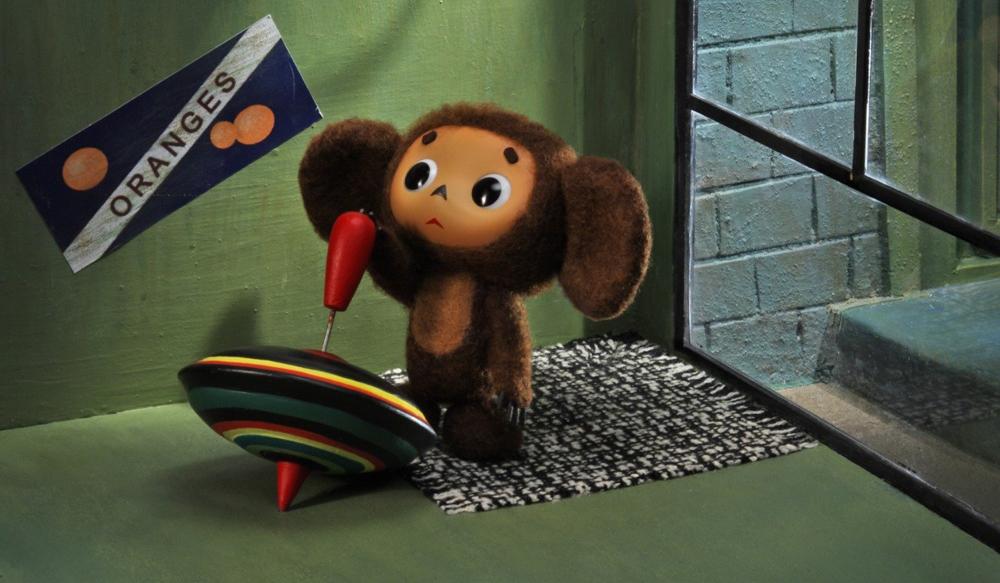 Cheburashka.