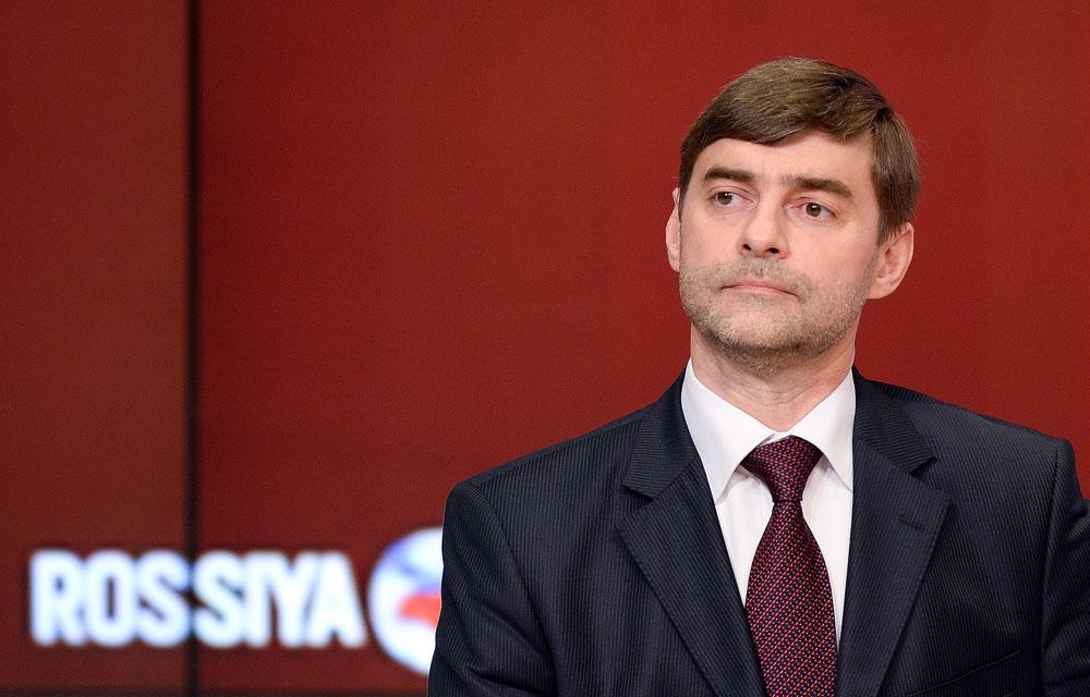 Сергеј Железњак /