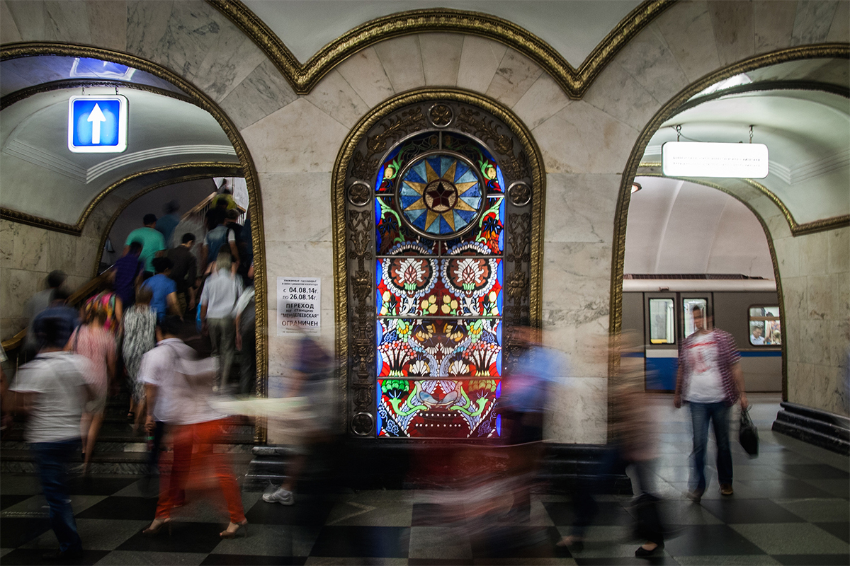 Why is the Moscow Metro special? The Moscow Metropolitan is one of the busiest subways in the world. In 2014 it got 2.4 billion people to where they needed to go; there have been more than 145 billion rides on the capital's metro over the last 80 years.