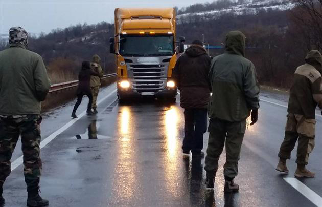 The action began on the evening of Feb. 11 near the village of Nyzhniye Vorota.