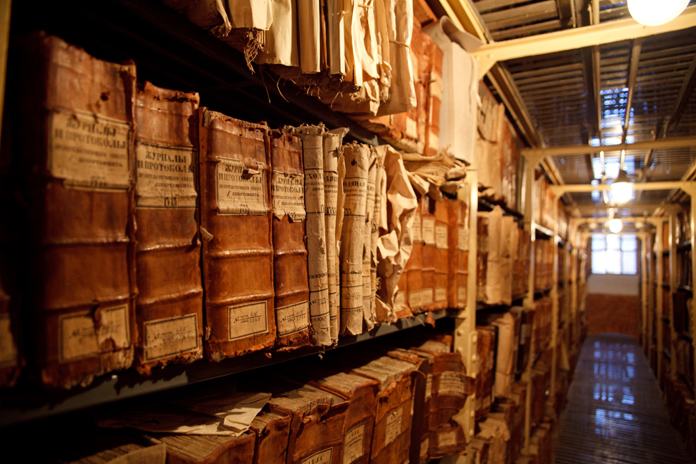 The archive stores a multitude of state documents, manuscripts and other items dating all the way back to the 11th century.