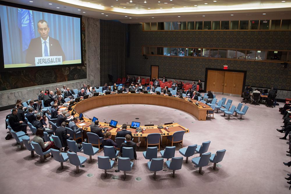 Состанок на Советот за безбедност на ООН. 18 февруари 2016, Њујорк.