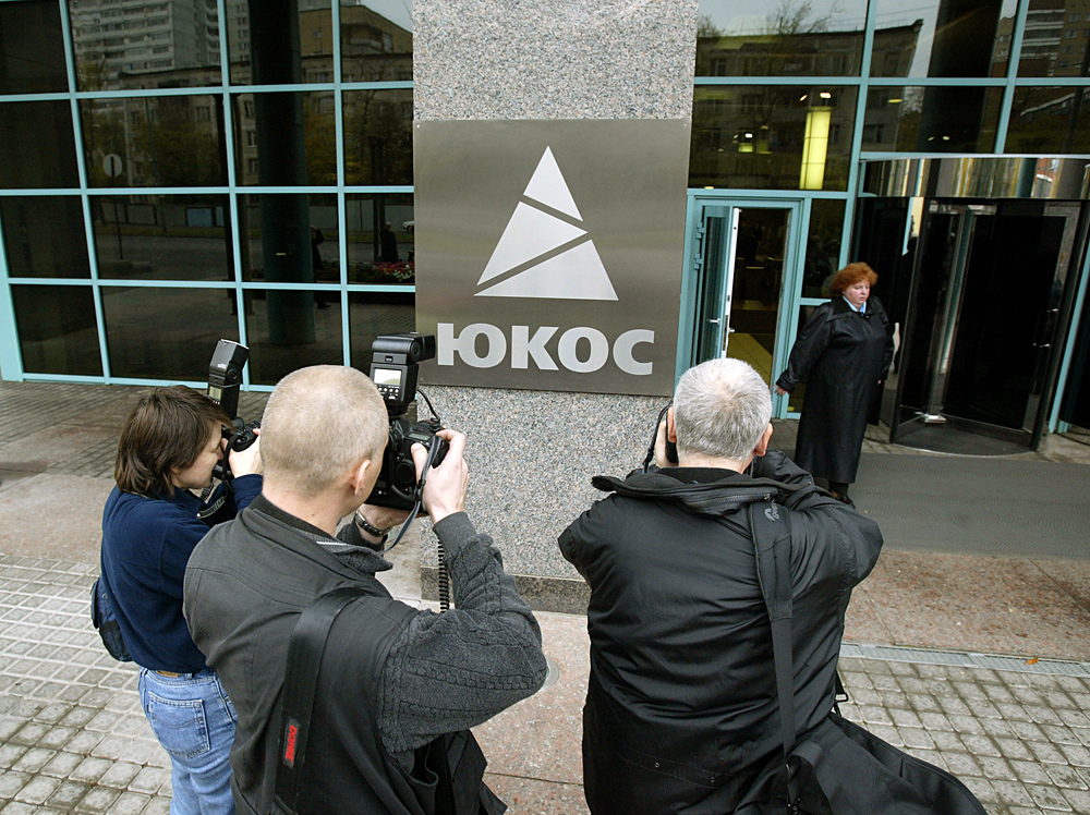 The office of the former Yukos oil company, 2003.