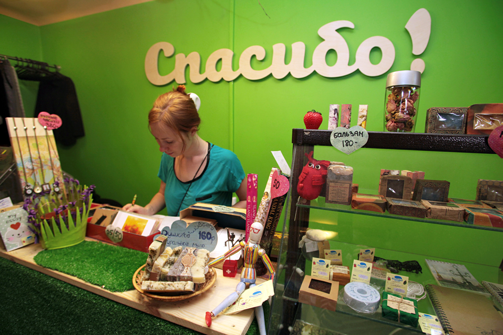 Spasibo charity shop opened in 2010.