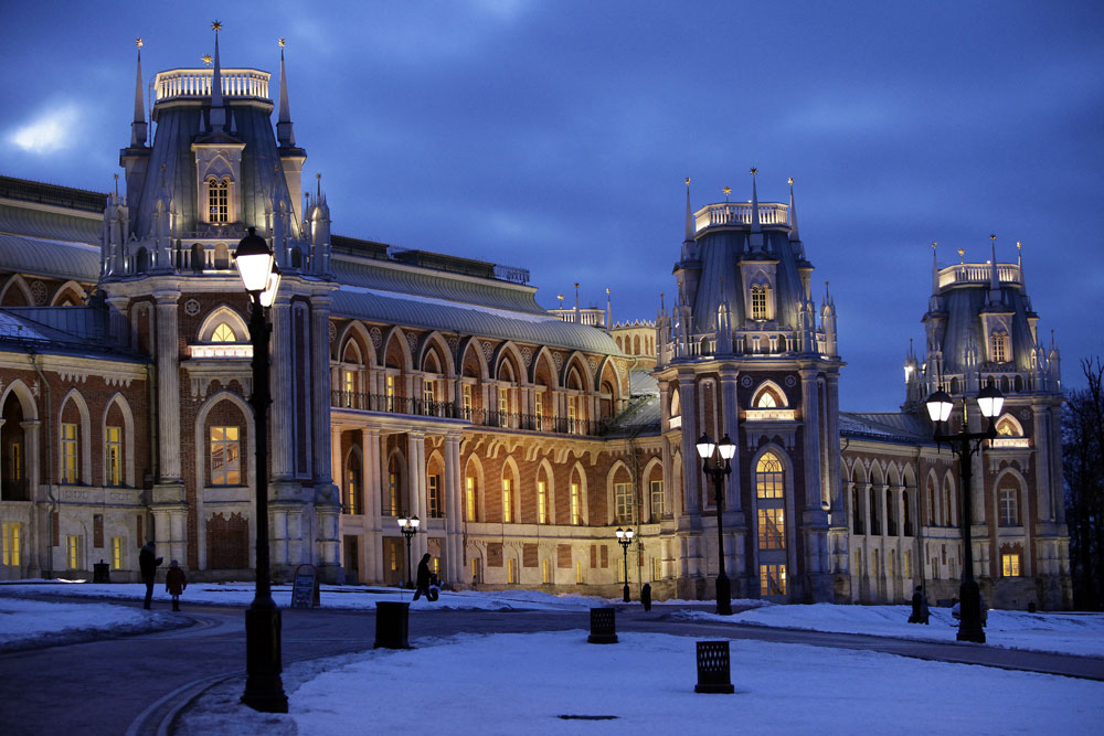 The Tsaritsyno State Museum-Reserve