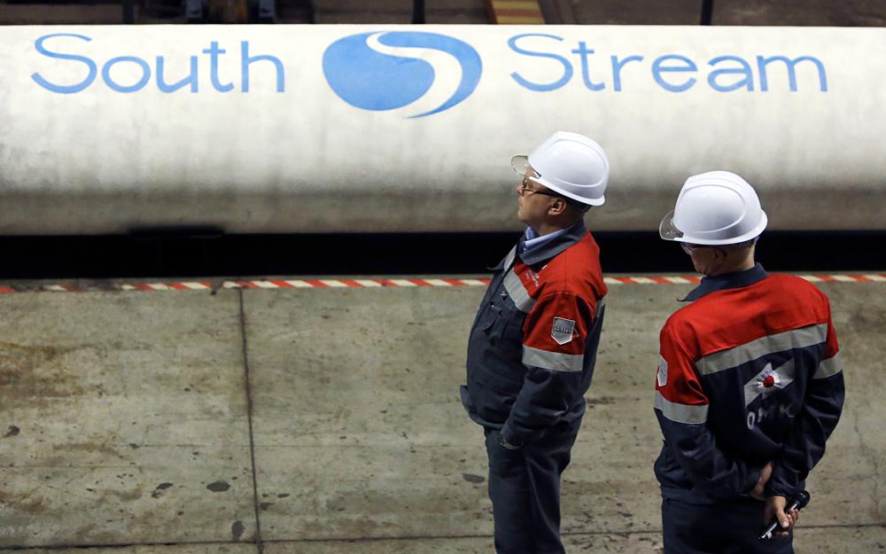 Cevi za plinovod Južni tok, tovarna OMK, Viksa, Novgorodska regija, 15. april 2014.