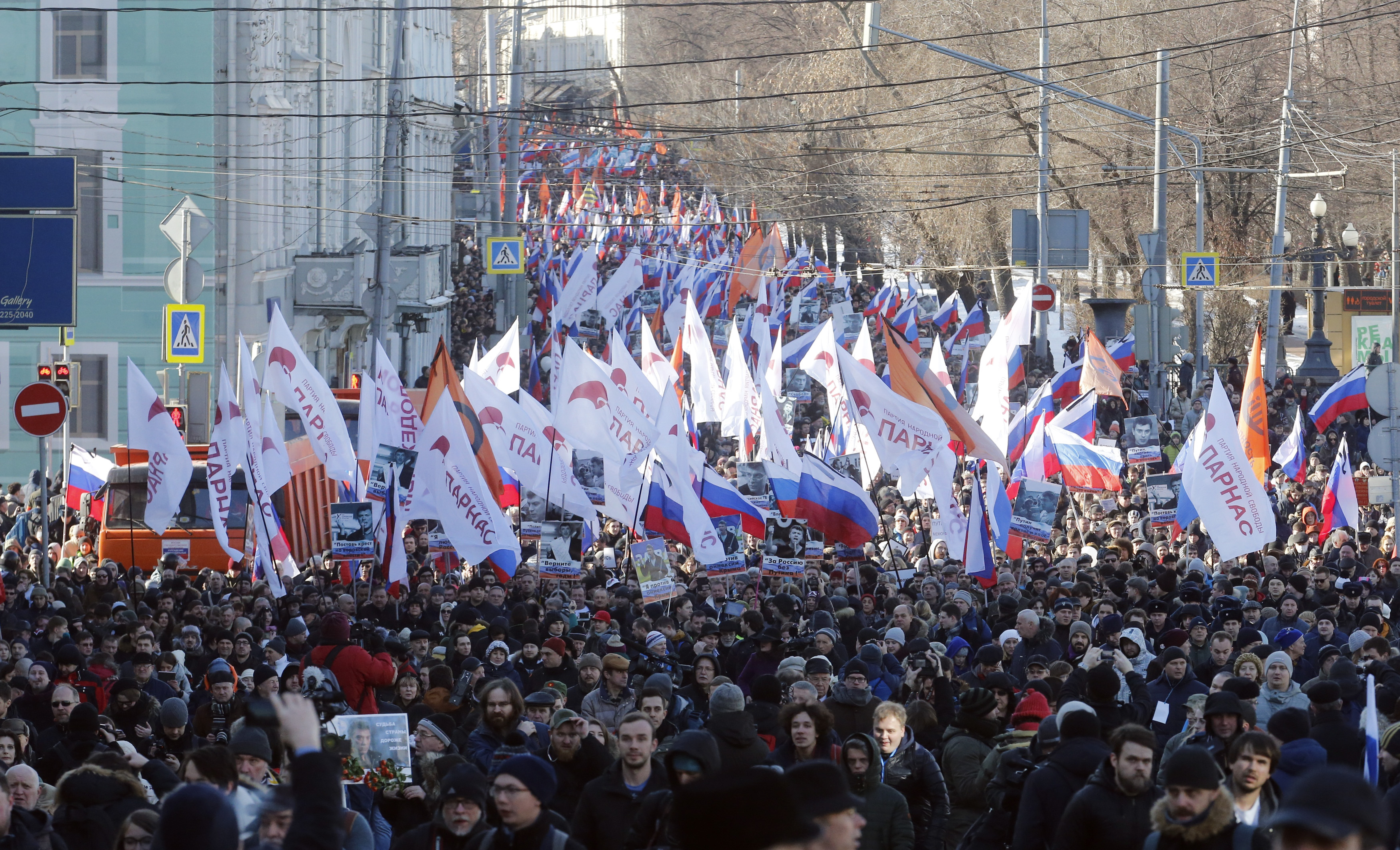 Marche à Moscou, Le 27 février 2016.