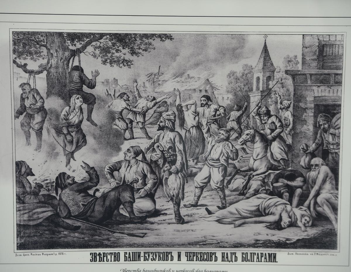 Имало е военни кореспонденти и специални пратеници от европейските, руските и американските издания, които са рисували различни епизоди от бойните действия, като сражения, лагери, болници на самото бойно поле. / Гравюра, изобразяваща зверствата над българското население.