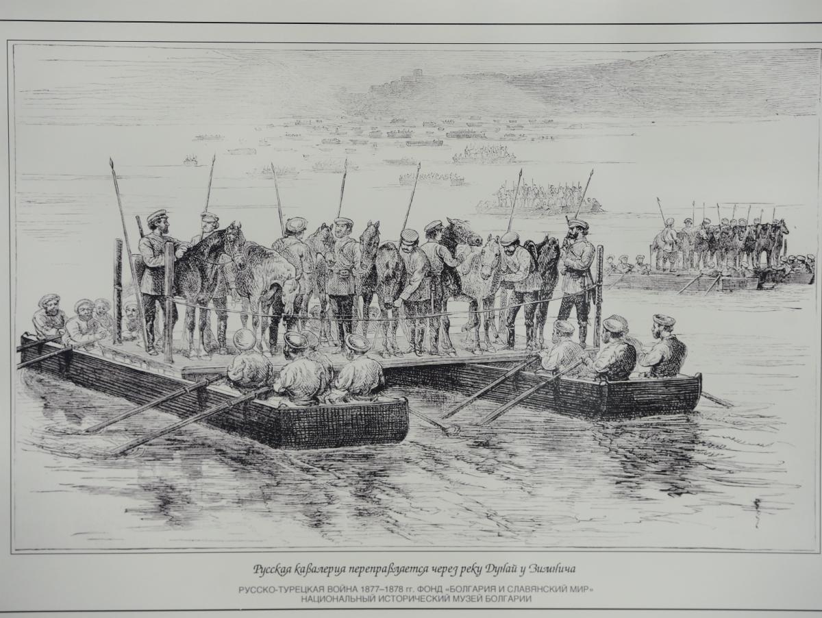 Малцина са тези, които знаят, че фотографията е била позната през втората половина на 19 век, но технологията на печатане на вестници не е позволявала да се използват направо заснетите фотографии, а са били давани на гравьори, които са ги превръщали в прекрасни рисунки, и тях публиката е виждала в печатните издания. / Руската кавалерия преминава река Дунав.