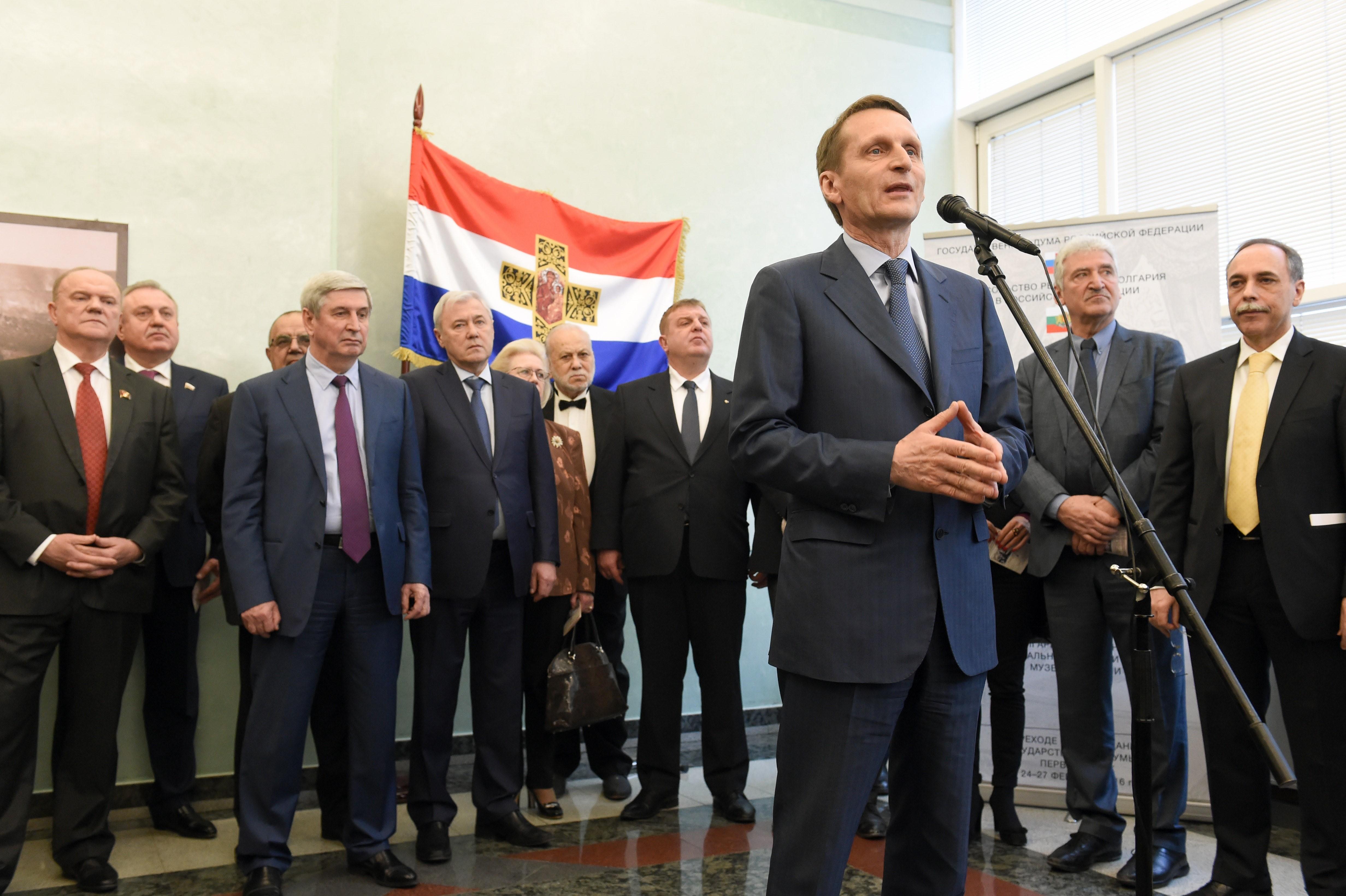 Събитието беше открито от председателя на руския парламент Сергей Наришкин. / Поздравително слово на Сергей Наришкин.