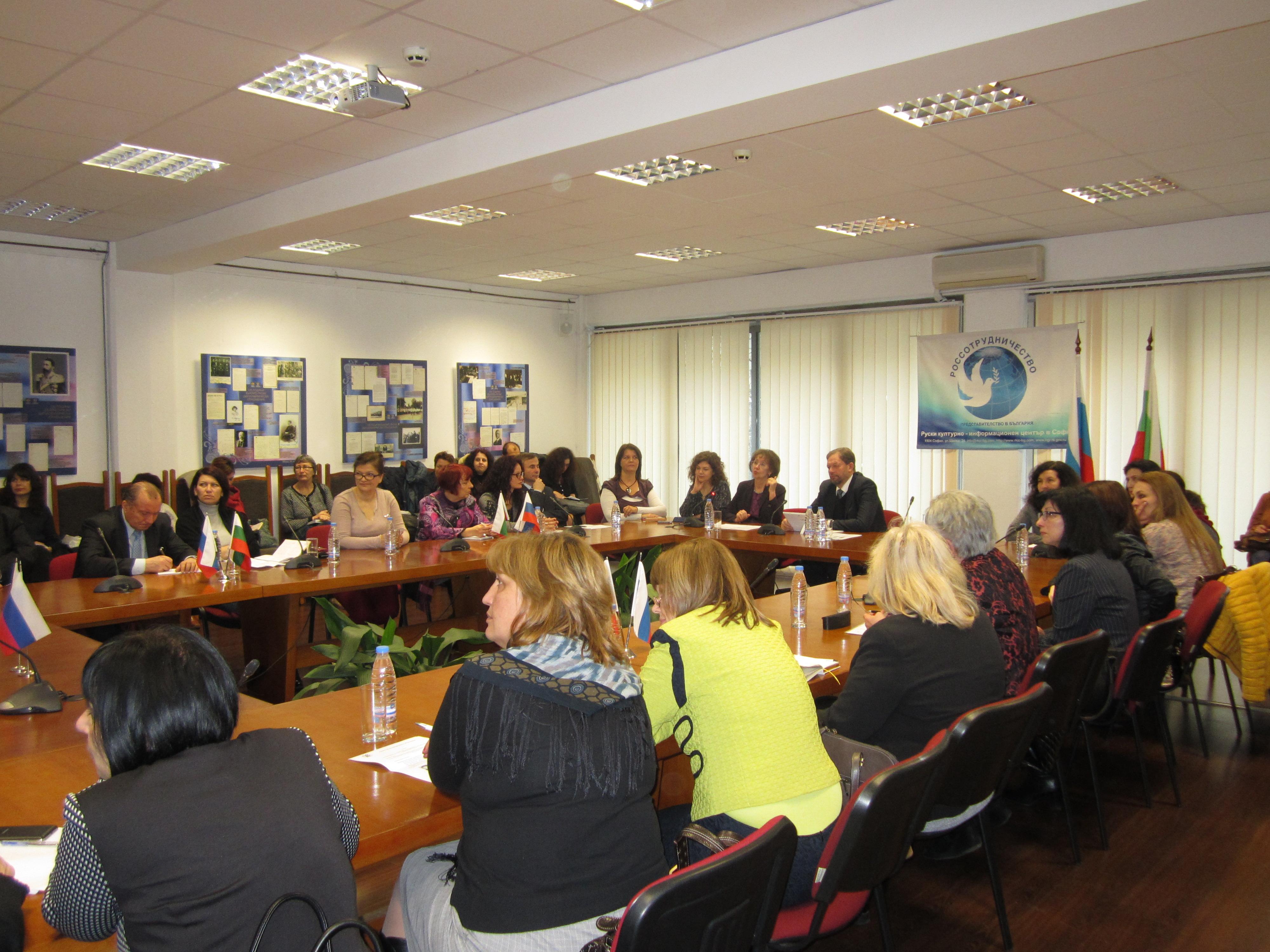 Момент от дискусията в РКИЦ, София.