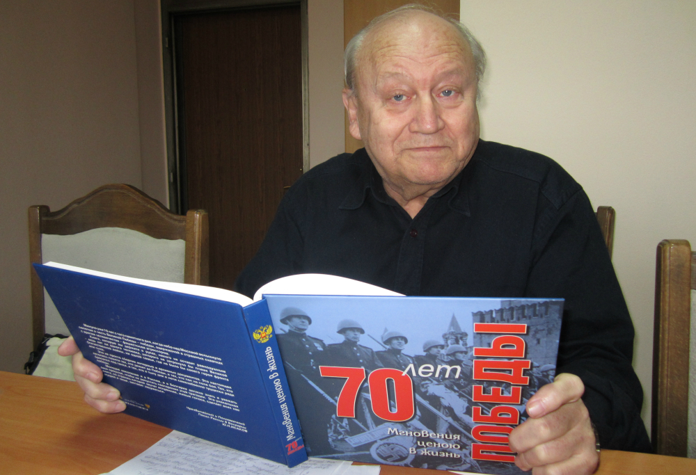 Игор Николаевич Завялов - блокадник, преживал блокадата на Ленинград. По настоящем възглавява Съвета на ветеранитена руските съотечественици в България.