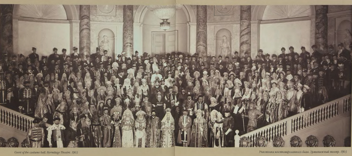 A grand fancy-dress ball took place at the end of February 1903 in the Winter Palace, St. Petersburg (today's Hermitage Museum), which was to be the last ball of tsarist Russia.