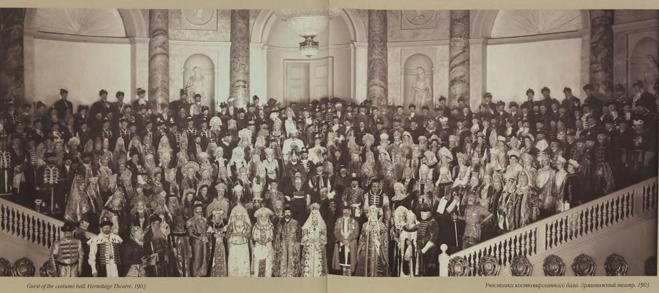 Това е бил най-разкошният бал с маски за цялото управление на руския цар Николай II. Той е бил посветен на 290-годишнината на дома на Романови и е продължил два дни. През първия е имало концерт с вечеря и танци, а самият маскен бал е бил през втория и е останал в историята с албум от фотографии, от който художниците се вдъхновяват и днес.