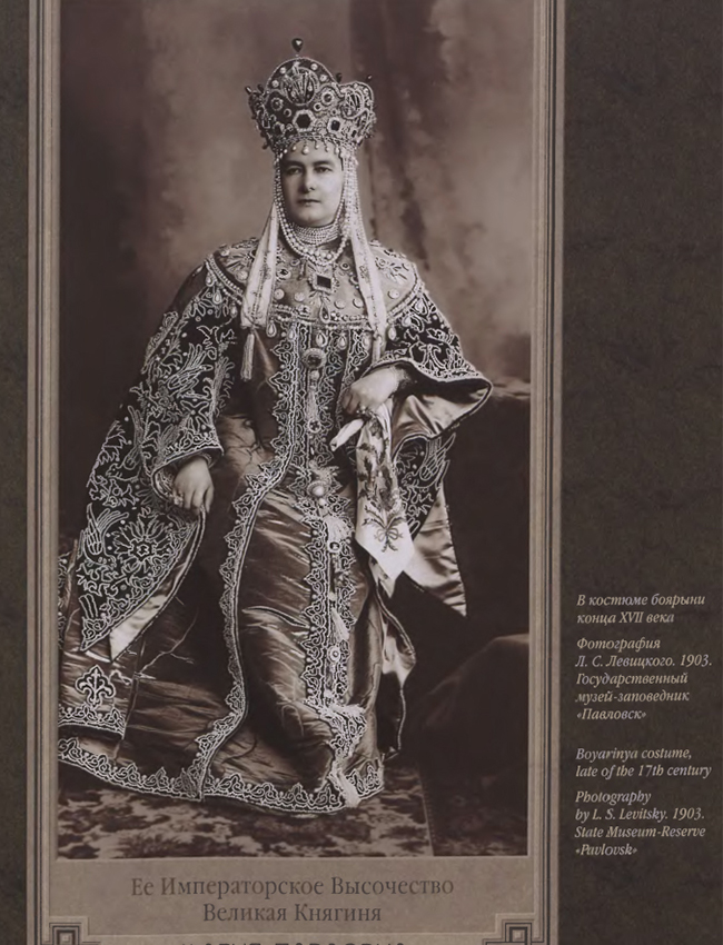 Grande-Princesse Maria Pavlovna