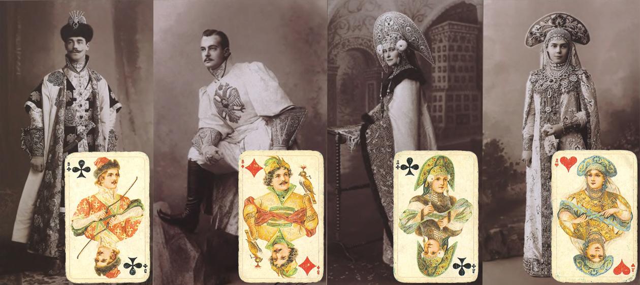 Der Kreuzbube war ein Abbild des Großfürsten Michail Alexandrowitsch. Der Karo-Bube sieht dem Großfürsten Andrei Wladimirowitsch ähnlich. Die Kreuzdame lehnte sich stark an die Kleider der Großfürstin Jelisaweta Fedorowna an und die Herzdame erinnert an die Schwester des Zaren, Xenia Alexandrowna, verkleidet als Ehefrau eines Bojaren.Unglaublich, aber wahr: Als sie das goldene Kostüm der Prinzessin Amidala entwarf, ließ sich die Star Wars-Kostümbildnerin, Trisha Biggar, von den Kleidern der Bojaren-Frauen und ihren Kokoschniki inspirieren.