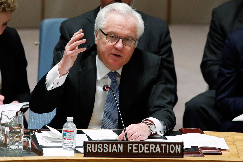 ヴィタリー・チュルキン・ロシア国連大使=
