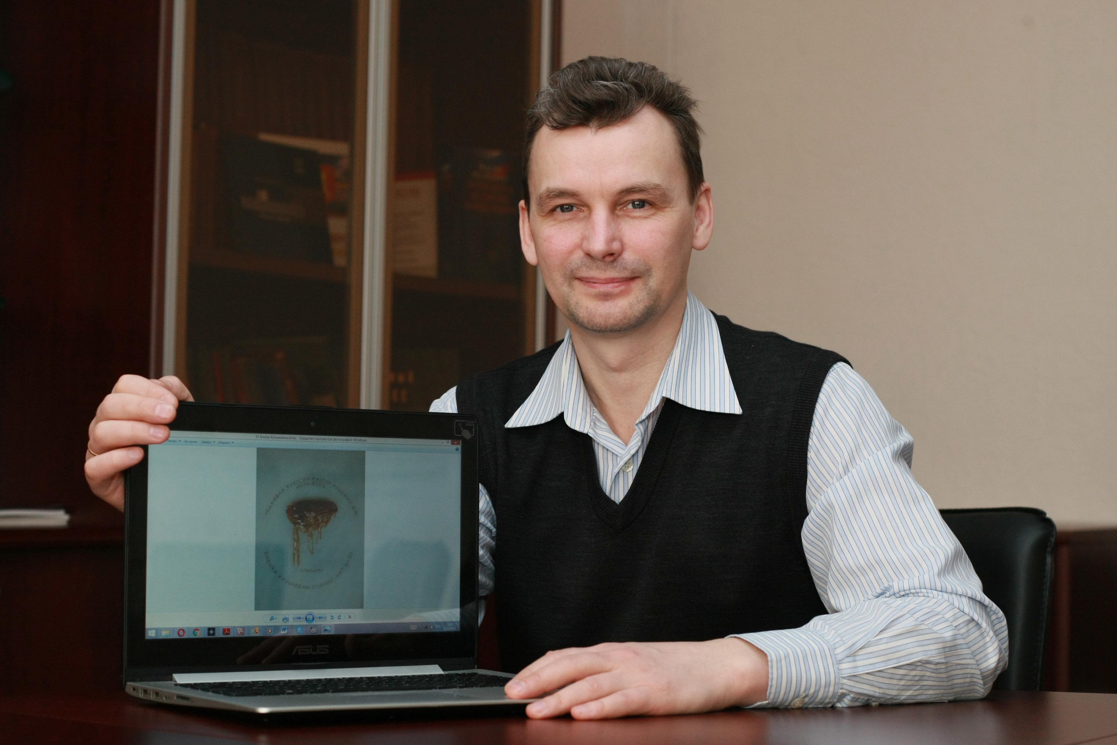 Vladimir Aniskin.