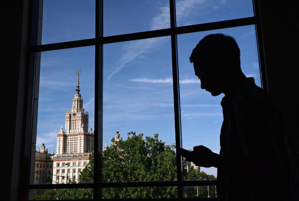 View of Lomonosov Moscow State University from the Lomonosov building.