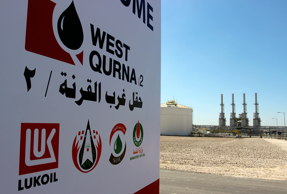 A Lukoil installation in West Qurna oilfield in Iraq's southern province of Basra.