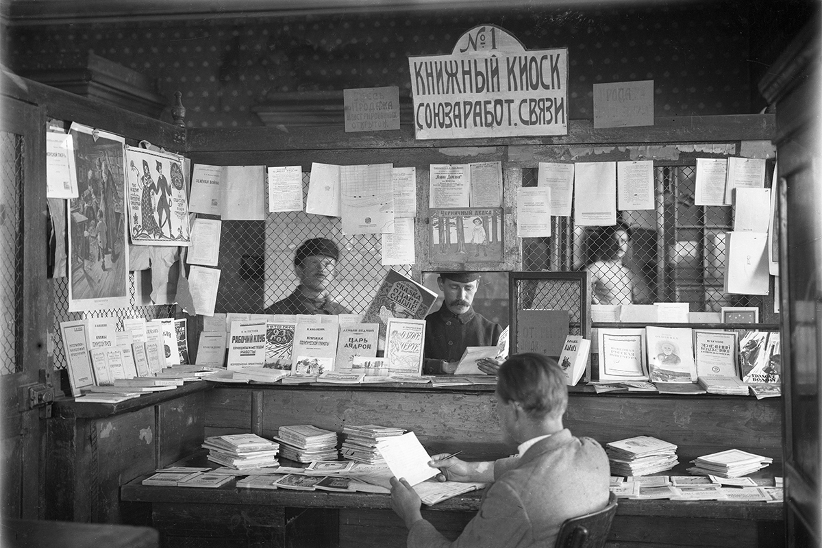 After receiving permission from the governor, he opened his own pavilion studio entitled 'М. Smodor's Universal Photography' and began receiving the first clients, who very quickly appreciated the quality of his photography and the high standard of service.  / Book kiosk, 1923.
