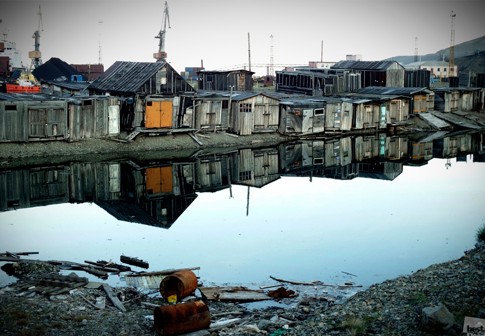 A fisherman's village on the Chukchi Peninsula.