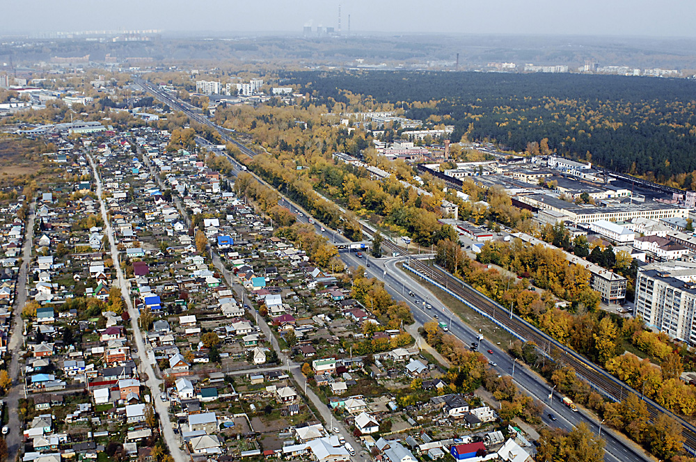 An aerial view of the Akademgorodok in Novosibirsk, 2011.
