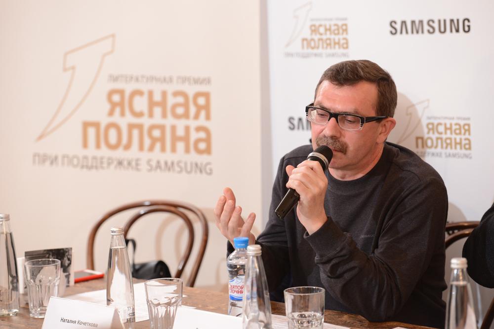 Pavel Basinski. Vir: A. Jakovlevič