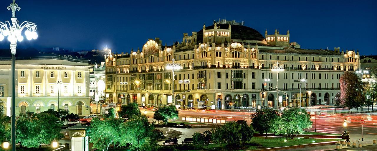 Не знаете къде да отседнете в Москва? Посъветвайте се с Бърнард Шоу, Мао Дзъдун и Пабло Неруда.