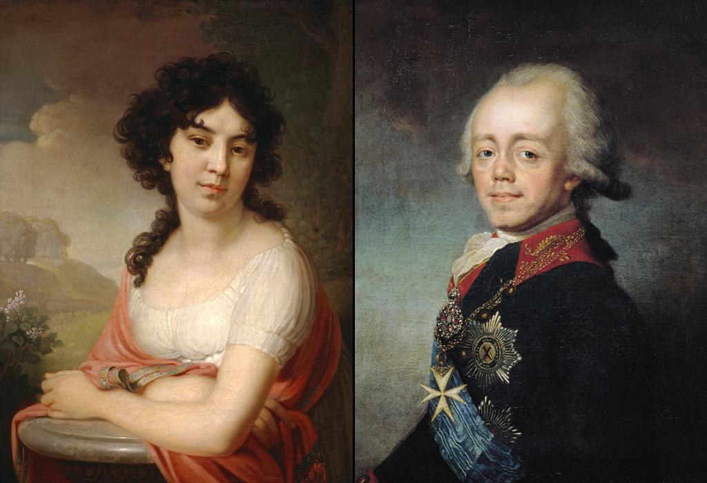 Павел Први и Ана Лопухина.