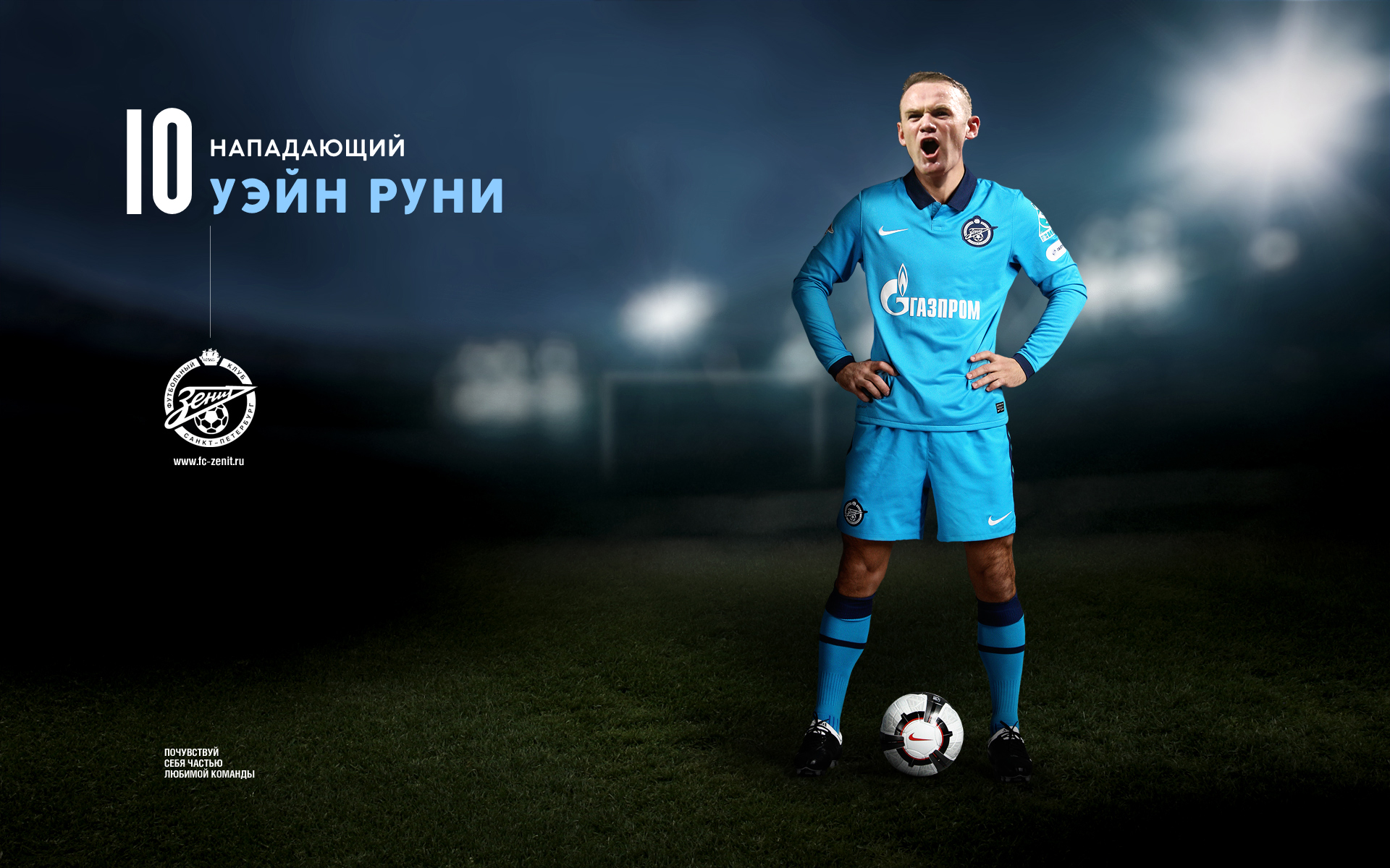 Wayne Rooney to sign for Zenit St. Petersburg in 50 million-euro transfer