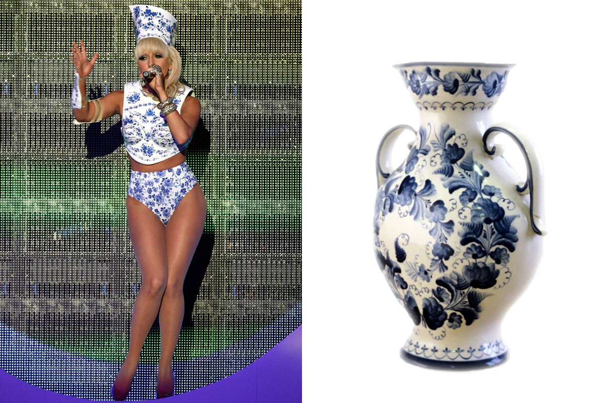 Lady Gaga chante aux Brit Awards 2009 au Centre d'expositions Earls Court de Londres ; vase de Gjel.