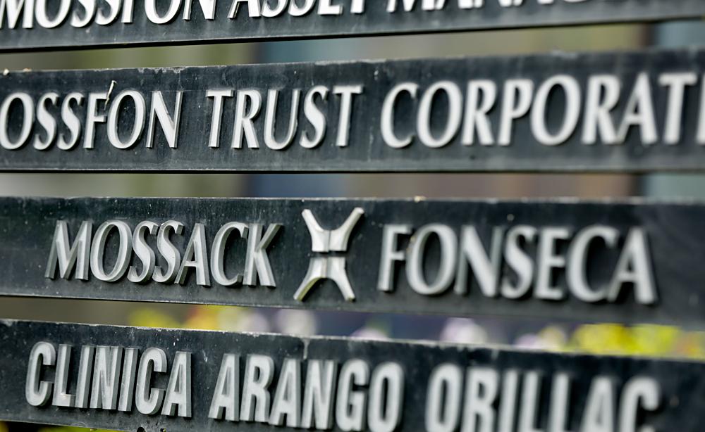 El edificio  Arango Orillac alberga la sede de Mossack Fonseca en la ciudad de Panamá.