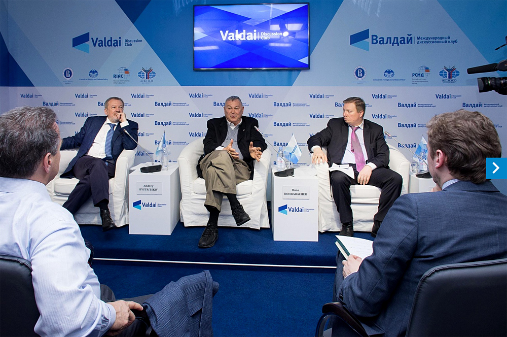 Chairman of the Foundation for Development and Support of the Valdai Discussion Club Andrey Bystritskiy, Member of the U.S. Congress (California) Dana Rohrabacher, Programme director of the Valdai Discussion Club Dmitry Suslov.