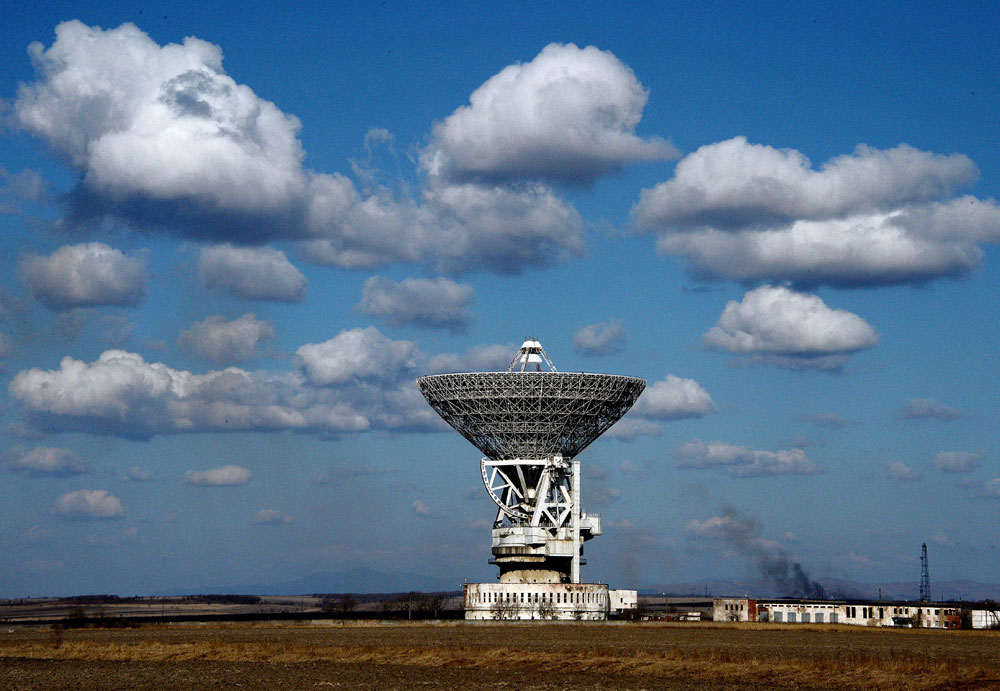 East Deep Space Communication Center in Primorsky Krai