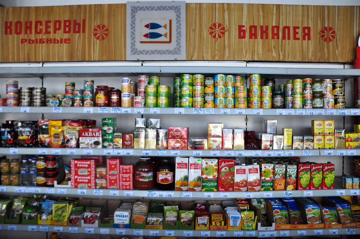 Les produits en photo sont trop chers pour la plupart de la population. Beaucoup du2019habtitants de Novozybkov parviennent u00e0 se nourrir en cultivant de la nourriture dans leurs jardins ou en ru00e9coltant des baies et des champignons dans les foru00eats.