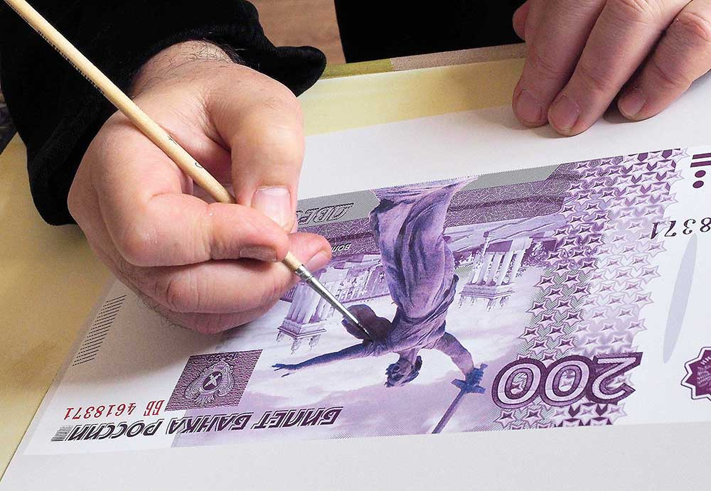 Volgograd artist Vladislav Koval designed the banknotes 200 rubles denomination, April 2016.