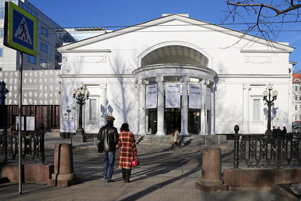 Un bâtiment situé dans le quartier Tchistiye proudy (Etangs propres).