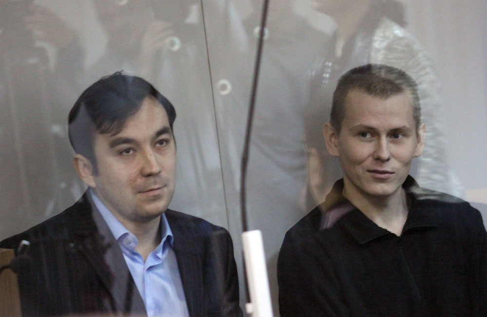 Russian citizens Yevgeny Yerofeyev and Alexander Alexandrov.
