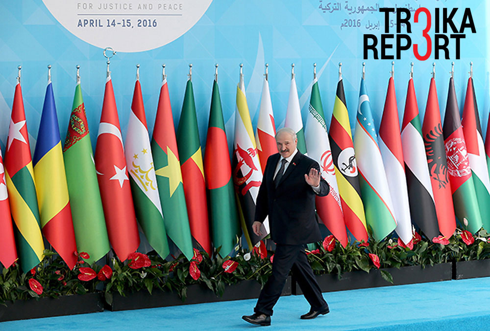 Belarusian President Alexander Lukashenko during the OIC summit in Istanbul.