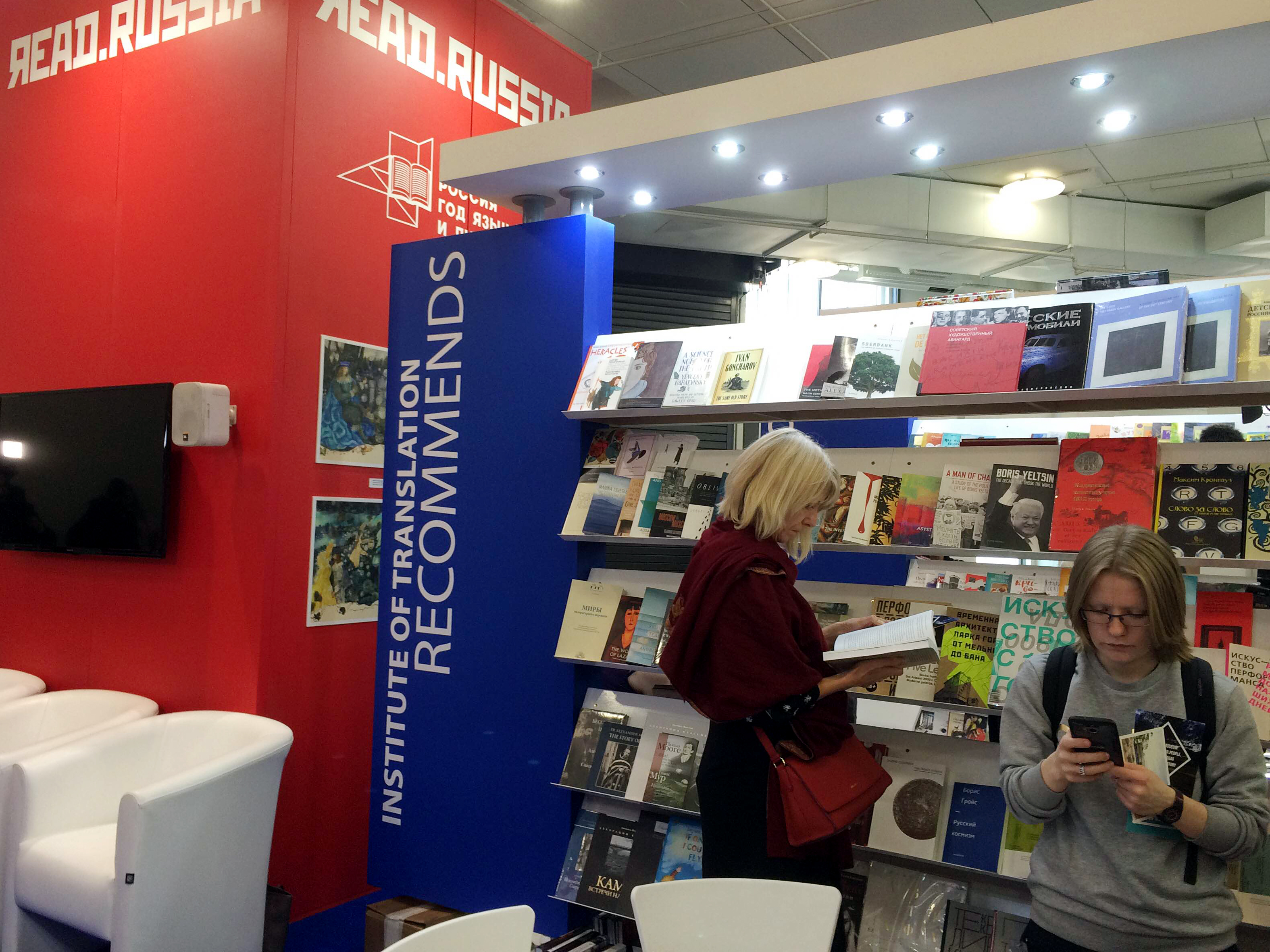 Russian stand at the London Book Fair 2016.